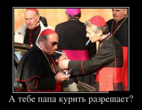Священник чинит табуретку в …