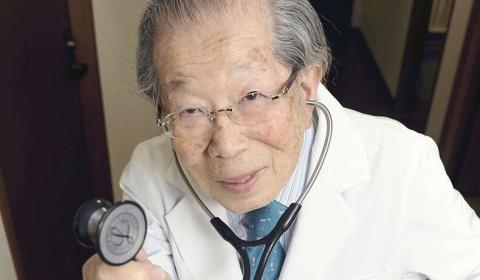 Правила долголетия доктора Хинохары