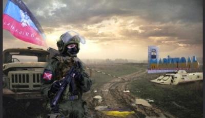 ВСУ в Мариуполе скупают гражданскую одежду и готовятся к бегству