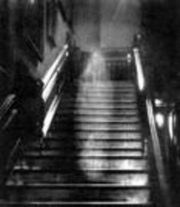 Комната без привидений Бормор©