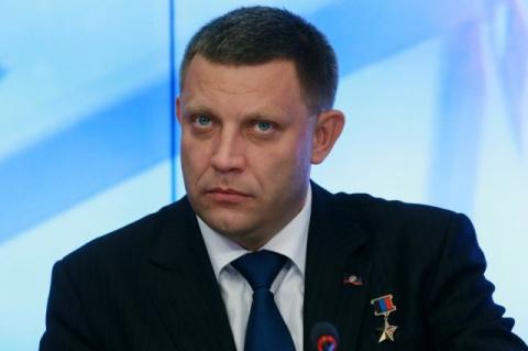 Заявление Захарченко о переговорном процессе в Минске