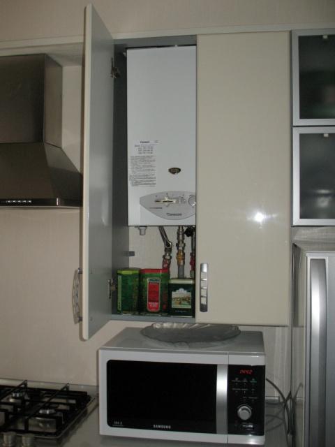 Comment cacher un ballon deau chaude dans une cuisine saint quentin dunke - Comment cacher une chaudiere dans une cuisine ...