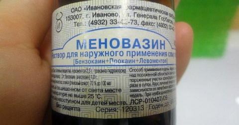 Необычные способы применения «Меновазина»