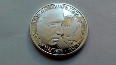 Камерун. 50 франков. Путин -…
