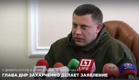 Захарченко назвал имена причастных к убийству Моторолы