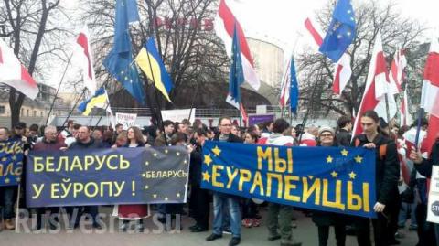 Желаете майдан? США научат белорусскую оппозицию «демократическим преобразованиям»