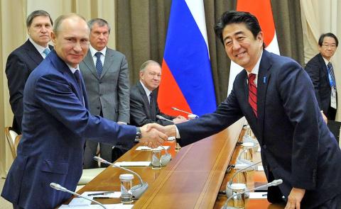 Япония иРоссия наметили цел…