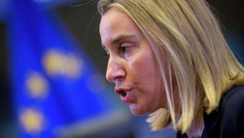 ЕС призывает США взвесить последствия любых решений по Израилю