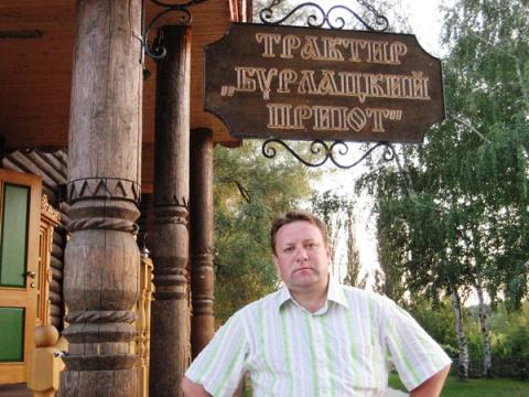 Вадим Валяев