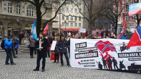 Жители Мюнхена выступили про…