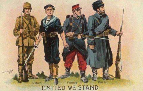 100 лет солдатской славы. Пр…