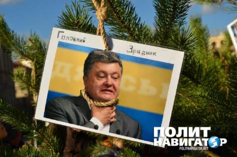 Украинский олигарх пригрозил…