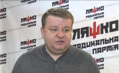Погиб украинский депутат, ко…