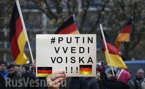 «Путин, введи войска!» … Евр…
