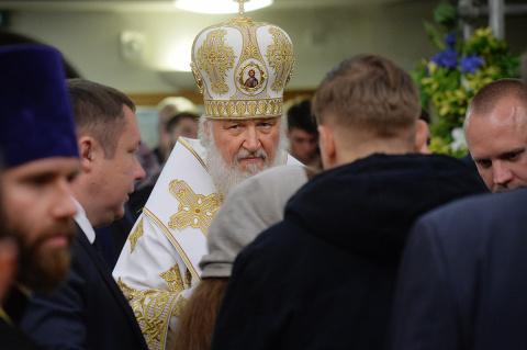 Патриарх Кирилл стал членом …