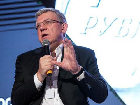 Алексей Кудрин: Денег на пож…