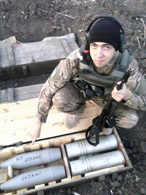 Несмотря на ЧП в Балаклее, снарядов для Донбасса хватит сполна. «Страна», Украина