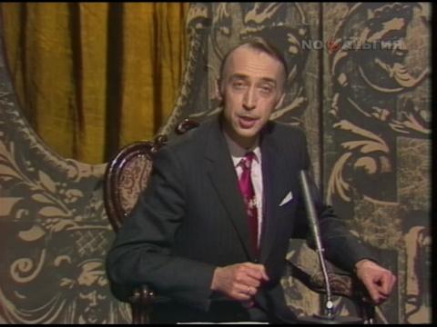 Первый канал спустя 25 лет в…