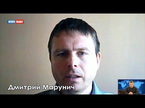 Что происходит с энергетикой Украины. Дмитрий Марунич