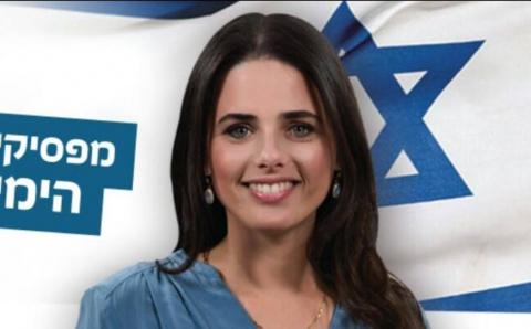 Министр юстиции Израиля: «Ес…