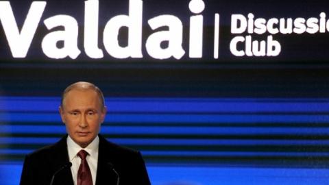 Путин разрывает отношения с …