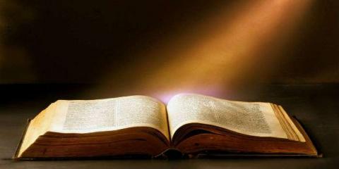 Когда была написана Библия?