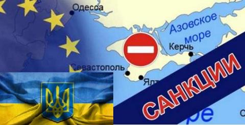 Украина присоединилась кевр…