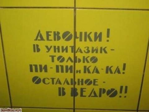 Еще одна порция маразмов рекламы)