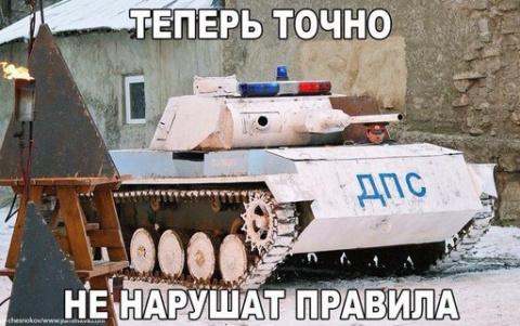 Песенка про Васю Крючкина ))) Хохма.