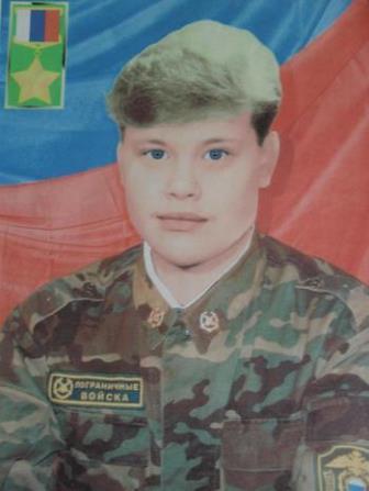 Герой России (посмертно). По…
