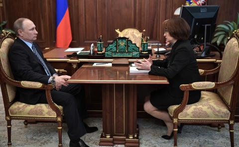Встреча с Председателем Цент…