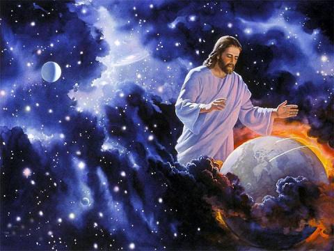 Да пребудет с нами Бог. Или …