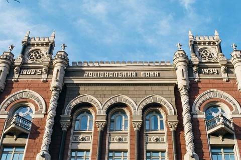 Нацбанк Украины ввел санкции в отношении «дочек» банков России