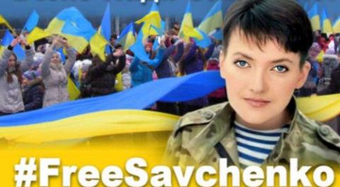 Очевидное-невероятное: в Киеве уже предлагают вернуть Савченко в Россию, обменяв ее на Сенцова