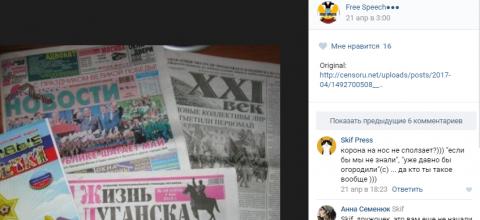Откровение украинки о жизни в ЛНР: «шли бы вы, петушки»