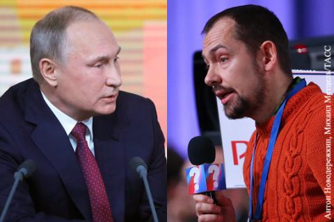 Ответом на провокацию Путин …