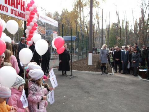 Відкриття парку активного відпочинку