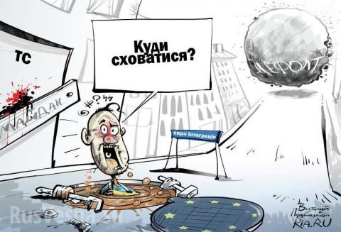 МВФ решил дождаться дефолта Украины, — мнение