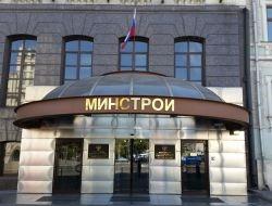 Минстрой официально разъяснил, когда дольщиков нельзя признавать обманутыми