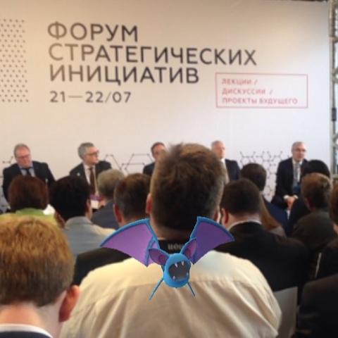 На совещании в Банке России …