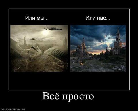 России придется бросить вызо…