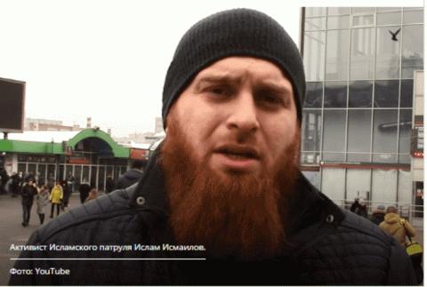 В Москве организовали ИСЛАМС…