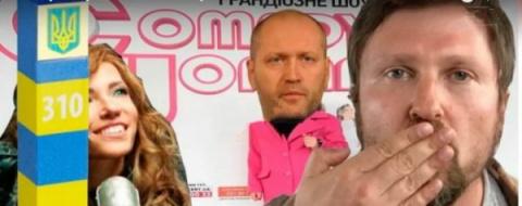 Анатолий Шарий опозорил и посадил в лужу СБУ вместе со всеми силовыми структурами Украины
