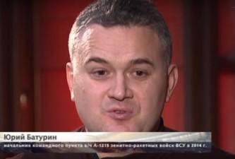 Бывший майор ВСУ обвинил Укр…
