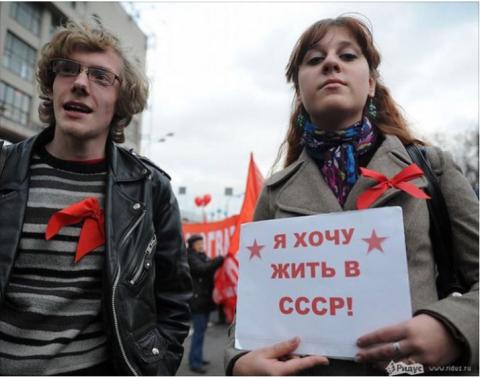 Кто хочет назад в СССР. Живите там, какие проблемы?
