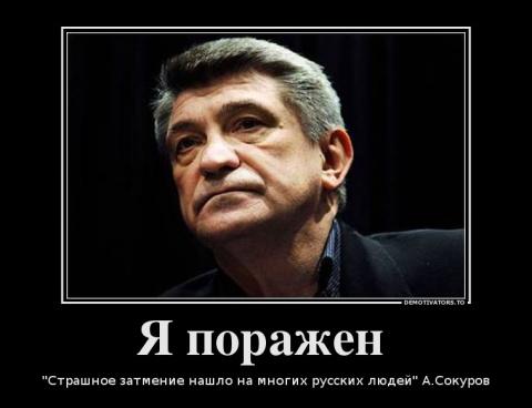 Эпитафия на могиле российско…