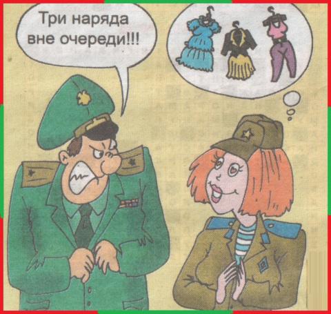 ВИннЕГРЕТ 100