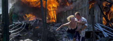 Украина отказалась опубликов…