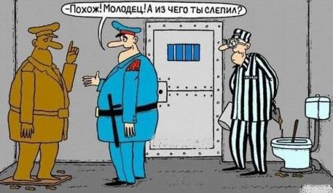 Тюрьма. В камеру заводят ста…