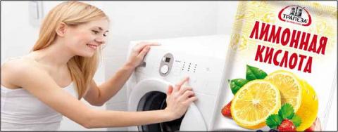 Как чистить стиральную машину автомат от плесени и накипи